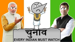 My Thoughts On INDIAN ELECTION | Angry Prash