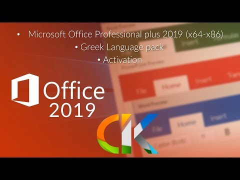 How to Download Microsoft Office Professional plus 2019 (x64-x86) + All Languages + Activation