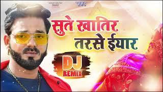 crack fighter movie bhojpuri pawan singh full hd