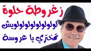 #x202b;د.أسامة فوزي # 1135 - زيارة الى فرحين ( عرسين ) في أمريكا وثالث في اسطنبول#x202c;lrm;