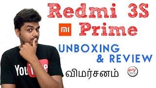Redmi 3S Prime Unboxing & Review - விமர்சனம் - Best mobile ? | Tamil Tech