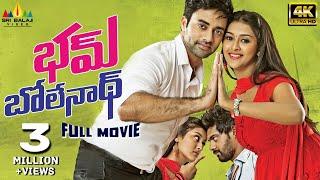 Bham Bholenath Full Movie | Telugu Latest Full Movies | Navdeep, Naveen Chandra | Sri Balaji Video