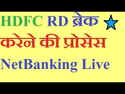 How To Break RD In hdfc netbanking