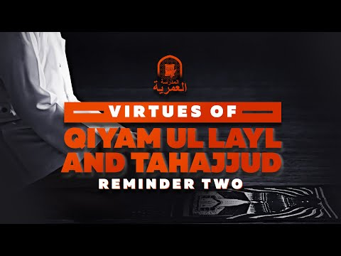Reminder #2 | Various Names of Qiyam-Ul-Layl! | Ustadh AbdulRahman Hassan