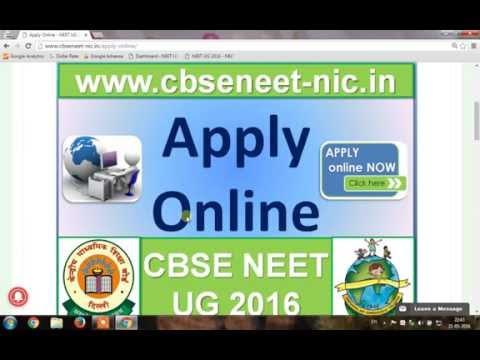 CBSE NEET UG 2016 NEET Phase 2 Official Website Neet Phase 2 Apply Online