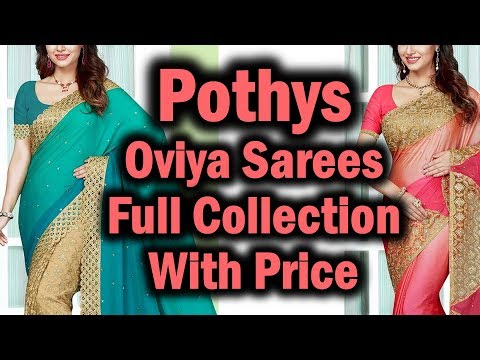 Pothys Oviya Sarees Full Collection With Price | Pothys Oviya Designer Sarees Diwali Collection 2017