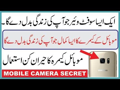 Best Mobile Phone Camera App for Translation