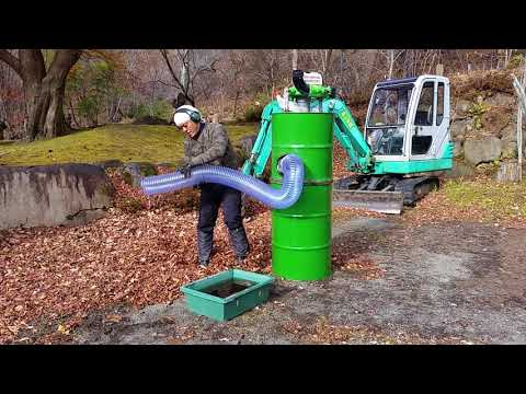 Homemade vacuum sweeper,Leaf collector 乾湿両用ドラム缶落ち葉掃除機