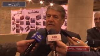 Iran Second large underground city tunnel, Alborz province دومين زيرگذر شهري استان البرز ايران