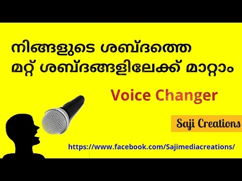 How to change your voice,stream your voice with live effects! Malayalam tutorial video.