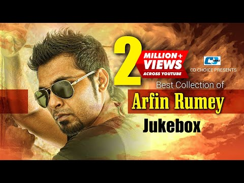 Xxx Mp4 Best Collection Of ARFIN RUMEY Super Hits Album Audio Jukebox Bangla New Song 2017 3gp Sex