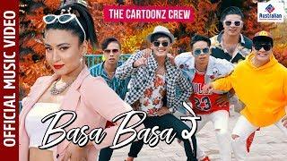 BASA BASA REY   THE CARTOONZ CREW   Anjila Regmi & Pratap Das   (Official Music Video)