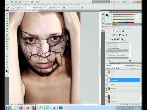 Adobe PhotoShop: Carnival of Rust