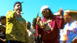 CML Lavish D & Philthy Rich - F*** Yo Politics (Official Video)