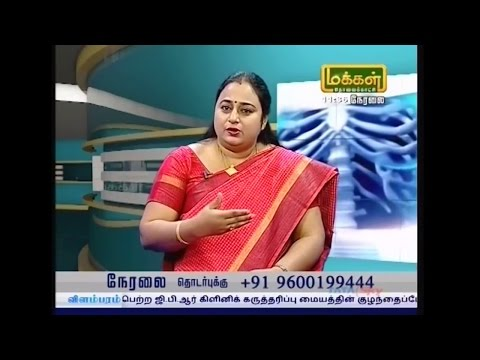 Male Infertility | Azoospermia | Low Sperm Count | GBR Clinic Chennai | Makkal Tv Maruthuva Neram