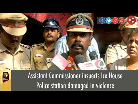 Assistant Commissioner inspects Ice House Police station damaged in violence