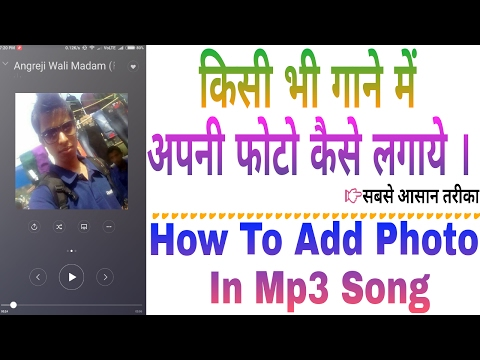 How to add photo in mp3 song