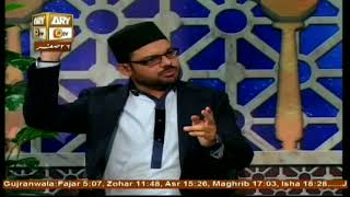 Aala Hazrat Imam Ahmed Raza Khan r a - 15th November 2017 - ARY Qtv