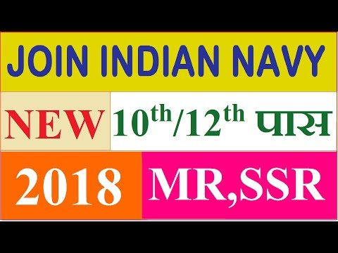 Join Indian Navy 10th Pass Sailor Entry 2018 MR Batch ,Apply Online by bankers buddy