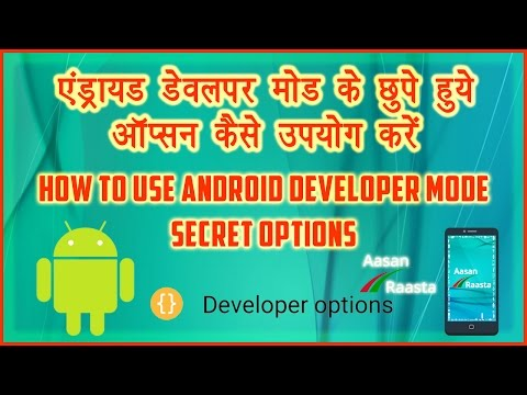 Android Developer Mode Secret Options Android Developer Mode Kya Hai HINDI Video
