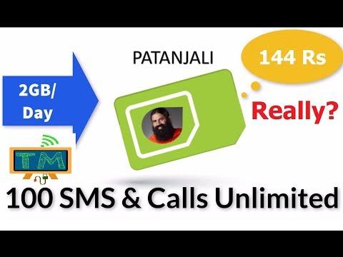 बाबा रामदेव ने लॉन्च किया Patanjali Sim Card 144 rs 2Gb Data With BSNL