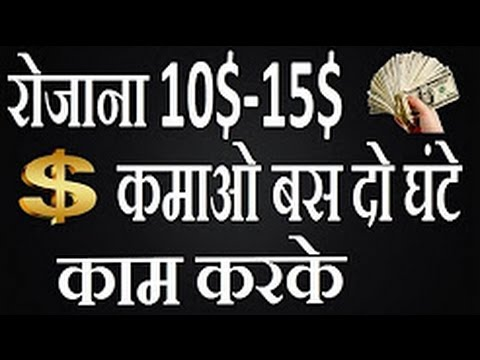 How to get ads from google adsense to Facebook Page and Earn Money  in hindi