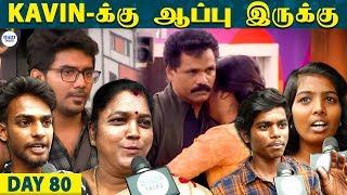 அப்பாவின் பாசம்தான் உண்மையா இருக்கும் - People about Losliya's Father | Kavin | LittleTalks