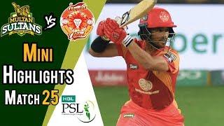 Short Highlights | Multan Sultans Vs Islamabad United  | Match 25 | 13 March | HBL PSL 2018