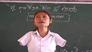 DAP NEWS|Khmer news|18 08 2016|ទស្សនាបទយកការណ៍ស្តីពីកុមារីពិការដៃទាំងពីរ