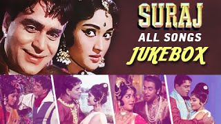 Suraj - All Songs #Jukebox - Evergreen Classic Romantic Hindi Songs - Rajendra Kumar, Vyjayanthimala
