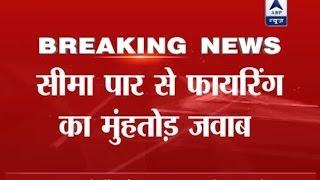 7 Pakistani soldiers killed in LoC firing