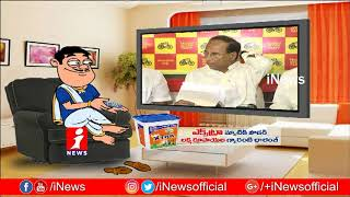 Dada Punches On Kodela Siva Prasad Over His Reaction On K Tax | Pin Counter | iNews