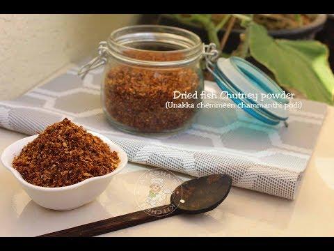 HOW TO MAKE CHUTNEY POWDER - DRY FISH / ഉണക്ക ചെമ്മീൻ ചമ്മന്തി