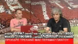 Takis Tsoukalas - Trelos opados ths AEK pairnei tilefwno