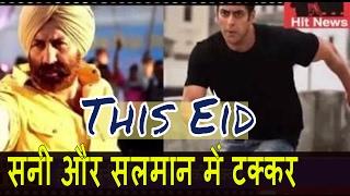 अब Salman–Sunny में होगा मुकाबला ,आखिर किस के हाथ लगेगी जीत | Salman vs Sunny On This Eid