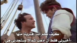 المسلسل الاجنبى - السندباد البحرى - مترجمه - الحلقه1 رقم3