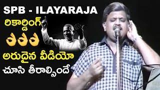 SPB Ilayaraja Live Recording Video   Must Watch   S P Balasubrahmanyam   Ilayaraja   TVNXT Hotshot