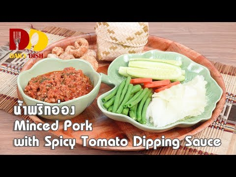 Minced Pork with Spicy Tomato Dipping Sauce | Thai Food | น้ำพริกอ่อง