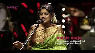 Sindhu Bhairavi Thillana - Sreeranjini Kodampally - Music Mojo Season 6 - Promo