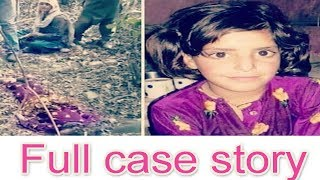Asifa Bano (8-year) The child rape and murder full  case study ||