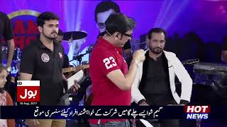 Game Show Aisay Chalay Ga - 19th August 2017 | BOL News