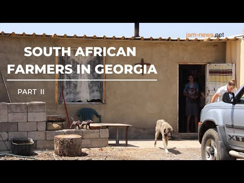 South African farmers live and work in Georgia, June 2017  (in English) Part 2