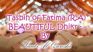 Tasbih of Fatima (R.A) - BEAUTIFUL Dhikr - By Saad Al Qureshi