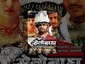 Download  Seto Bagh | New Nepali Full Movie 2016 | Nir Shah, Raja Ram Paudel, Shyam Ria  MP3,3GP,MP4