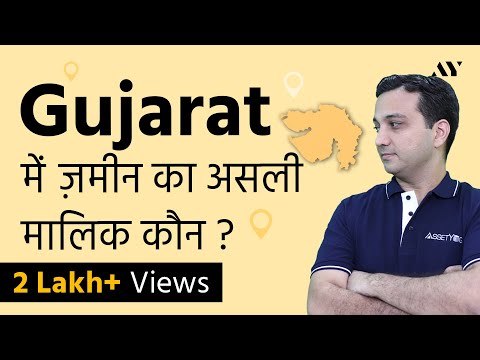 AnyROR Gujarat 7/12 (Satbara Utara) & 8A Land Records Online in 2018 (Hindi)