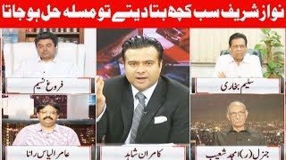 On The Front with Kamran Shahid - 26 July 2017 - Dunya News