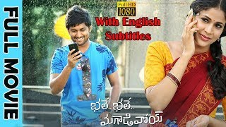Nani Latest Blockbuster Hit Telugu Full Movie , Nani , Lavyanya Tripati , Naresh , Murali Sharma