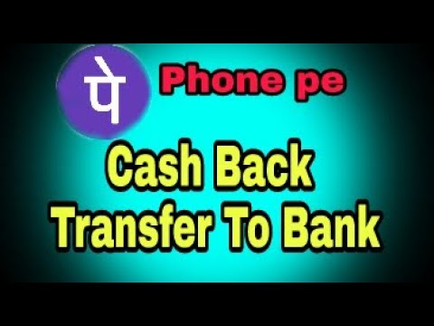 Cash back withdrawal to bank account