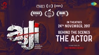 Ajji | Behind The Scenes - The Actor |Selected in Busan & MAMI Film Festivals| Releasing on 24th Nov