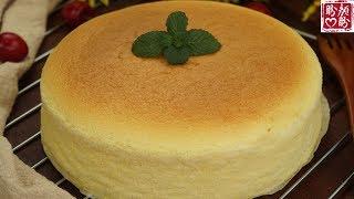 Yogurt Cake。入口即化的酸奶蛋糕,不开裂,不塌陷!口感细腻,超级好吃!